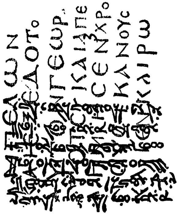Example of a Palimpsest